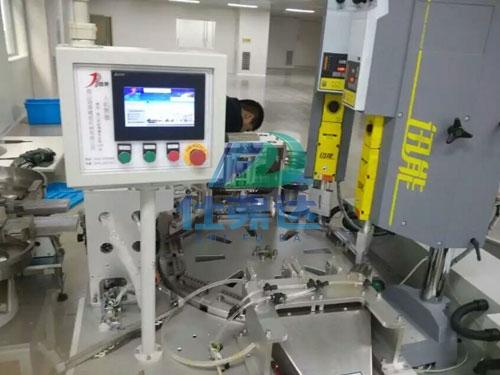 采血针针座全自动组装焊接B