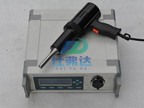 手持式焊接机