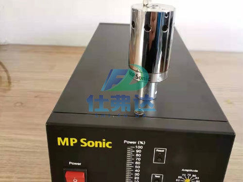 超声波焊接机电箱振子