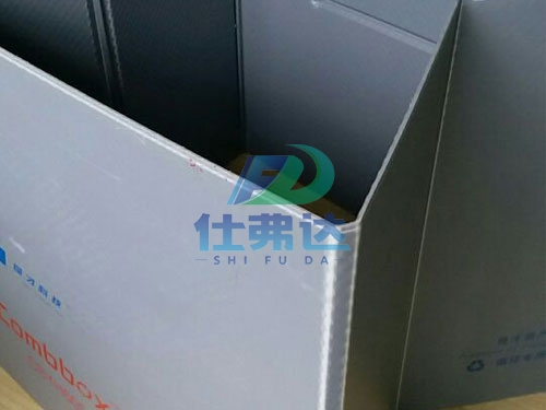 上海围板箱